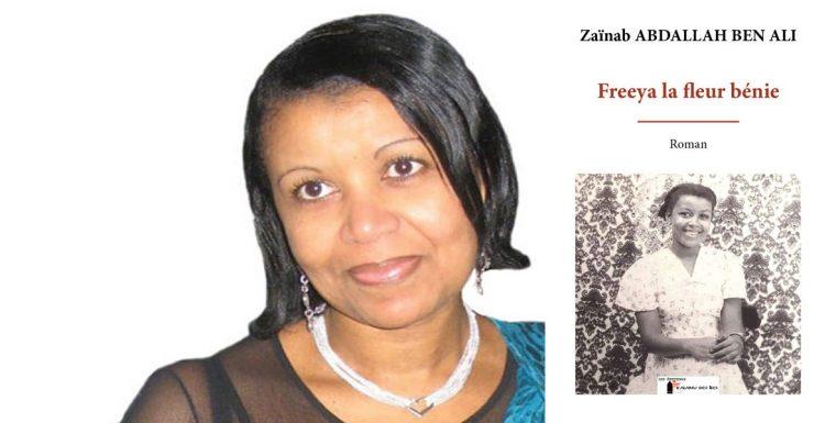 Zaïnab Abdallah B. Ali